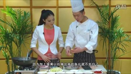 正宗沸腾鱼的做法 家常菜做法大全 学做家常菜