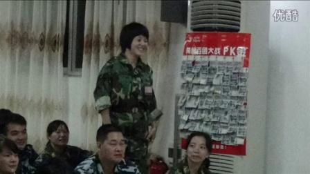 """梅州企业培训最火的西点学院""""百团大战""""勇士出征篇"""