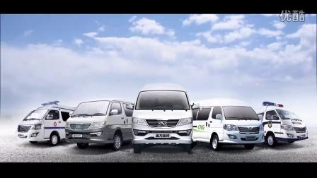 微度远传 张伟导演工作室 2014金龙汽车轻客宣传片