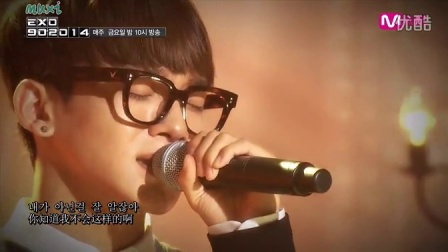 【EXO 902014】  EXO Chen's special stage '赵正模 - To Heaven'中韩字幕