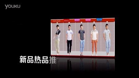 惠品国际网上商城豪华版推广宣传视频