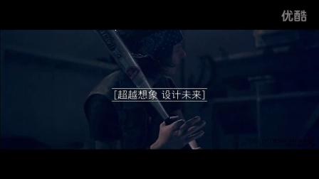 2014橡树音乐节宣传片