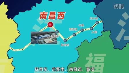 浴火沪昆再腾飞——沪昆高铁南昌至长沙段专题宣传片重磅来袭
