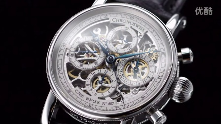 瑞宝之歌 chronoswiss song