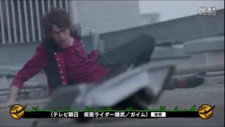 【SKY】假面骑士铠武 第45话 予告