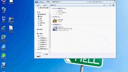 雨林木风,u盘安装win7系统,从u盘安装系统,如何u盘安装win7系统,怎么用u盘安装系统