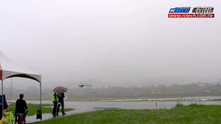2013年全國遙控直昇機F3C錦標賽(陳坤向)