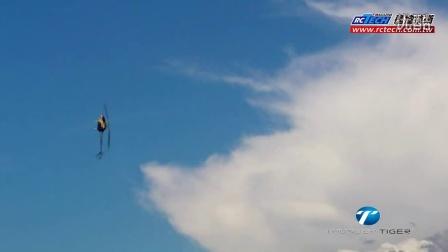 2013年全國遙控直昇機F3N錦標賽高級組第5名-王聖元