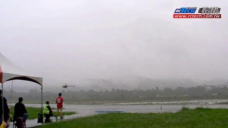 2013年全國遙控直昇機F3C錦標賽(康覺之)