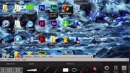 14﹑Camtasia Studio 8 屏幕画笔快捷键!