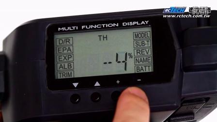 SANWA MX-V對頻、功能總覽