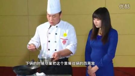 糖醋里脊的做法 家常菜做法大全 学做家常菜