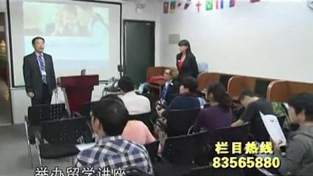 深圳财经台《鹏城教育》栏目40期-嘉华世达资讯