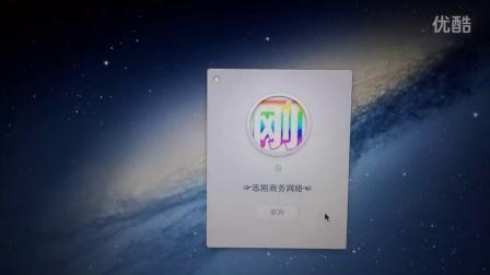 联想笔记本安装黑苹果系统  联想V470装黑苹果 黑苹果系统
