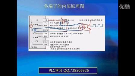 三菱plc编程学习  plc培训要多少钱  plc编程入门视频
