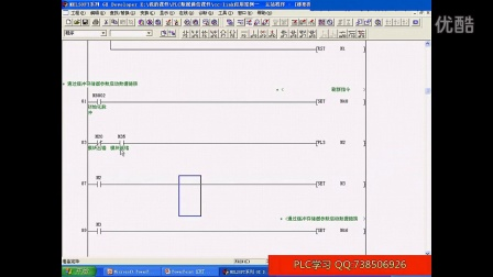 s7200plc视频教程  plc培训要多少钱  plc编程入门视频