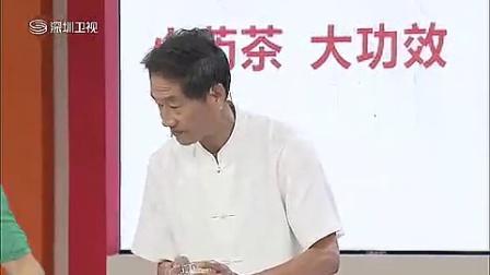 20120711天天养生视频:独门茶饮抗衰老降三高