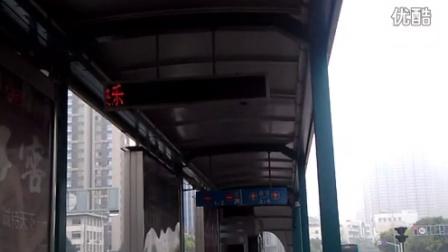 搞笑的常州BRT站台中秋祝福语写成了新春祝福语,哈哈!
