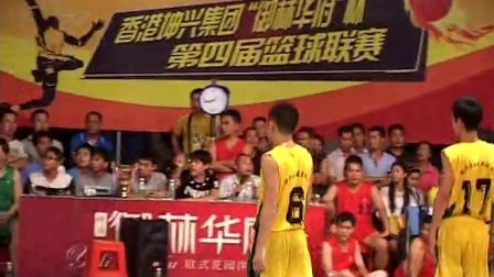 2014御林华府篮球决赛04