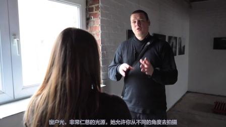 《专业级灯光人像摄影教程》-04 来自窗户的光线【中文字幕】