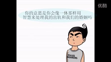 【最热门视频】仔锅笑园69夫妻冷笑话第二期搞笑
