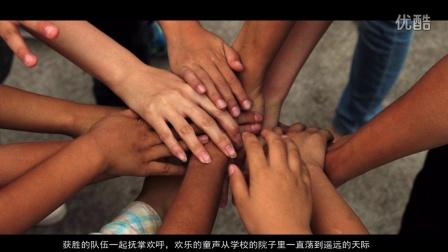 中国海洋大学支教图片纪实—十日谈·山海情