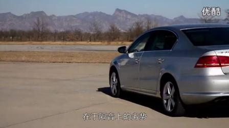 【汽车】最终成绩 11款合资中型车横评第4期_超清