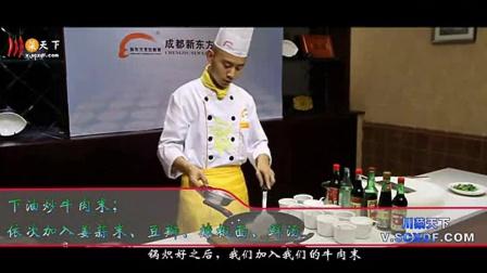 家常川菜【麻婆豆腐】的做法