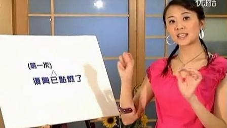 【歌唱表情記號】3 - 唱歌技巧教學影片