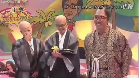 """葡萄恶搞剧 """"小奥""""第二弹(s04ep21-PartB)"""