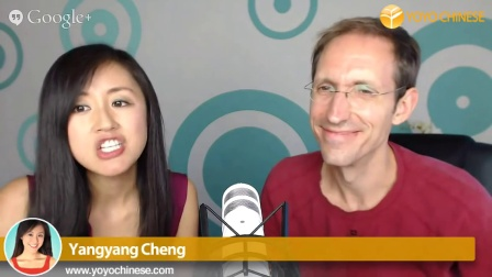 Chinese Learning Strategies with the Experts - Google Hangout On Air with Yangya
