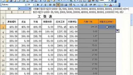 唯美教学点.Excel高效办公·人力资源与行政管理_标清