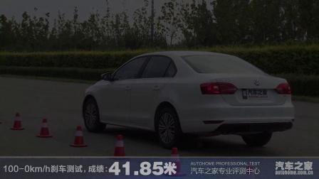 十款合资紧凑型车横评 性能测试合集