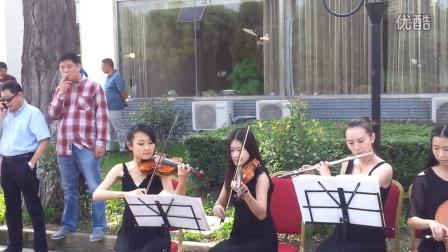 北京弦乐组合,夜来香