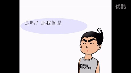 【最热门视频】仔锅笑园幽默搞笑69夫妻冷笑话第