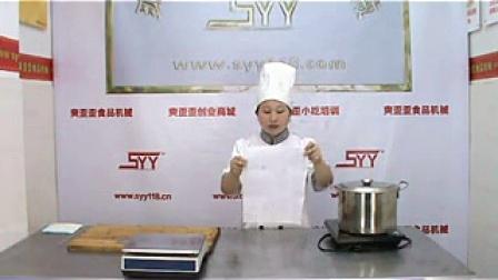 原味汤粉的做法 原味汤粉王教学视频 汤粉王的做法