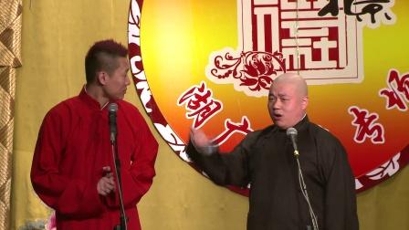 邢文昭老爷子搭档陷入家庭危机 20140307