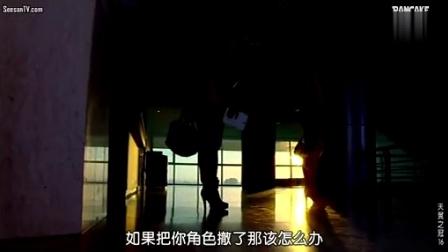 [Pancake字幕组]天翼之冠[中字16]