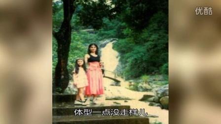 刘翔岳母性感照曝光 曾是模特队队长