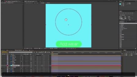 《半小时制作交互动画》第五期