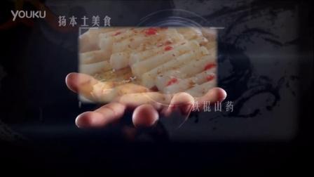 焦作吃货微信平台(微信号:jiaozuochihuo)宣传片