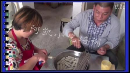 好吃的红油洛阳阿凯烤面筋做法酱料做法配方比例手把手教学学费低