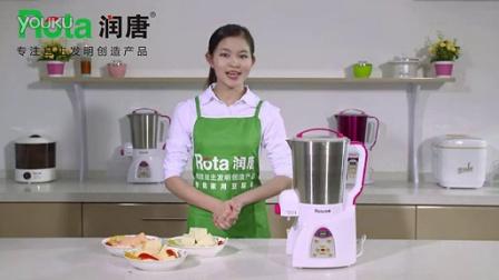 11润唐豆腐豆浆机-彩色豆腐的制作方法【官方】