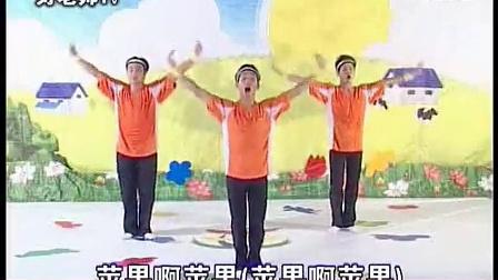 水果拳_高清
