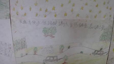 贵州乡村读经营孩子们背诵论语上半部