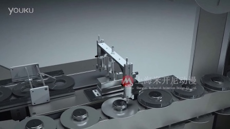 FR-TH200套标机--三维动画制作专家,上海米开尼动漫