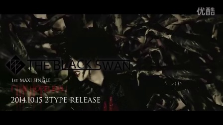 THE BLACK SWAN「THE HOPELESS」MV SPOT