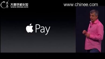 苹果6发布会完整版纯净版