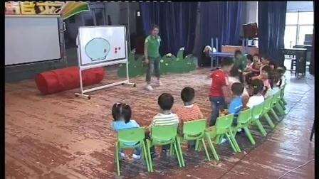 《水果在哪里》幼儿园优质课幼儿公开课示范课教学