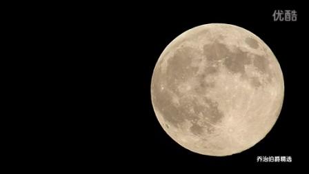 月光 - 2014中秋夜,在意大利南部普利亚拍摄!